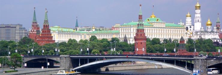 visum nach russland antrag, einladung, kosten für das visum, Einladung
